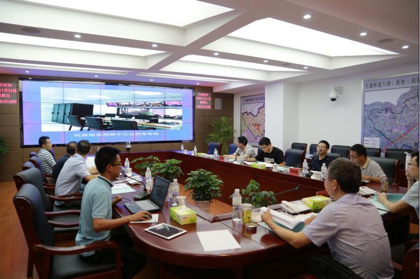 万博手机登录不进去建筑-指挥中心与会议系统-2-江苏省安监局应急救援指挥大厅系统建设项目.png