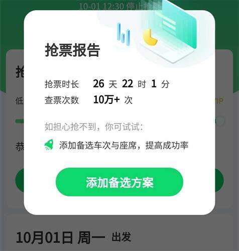 微信图片_20180929110422_看图王.jpg