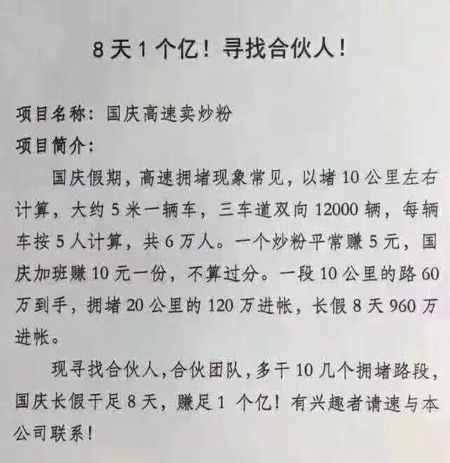 微信图片_20180929144304_看图王.jpg