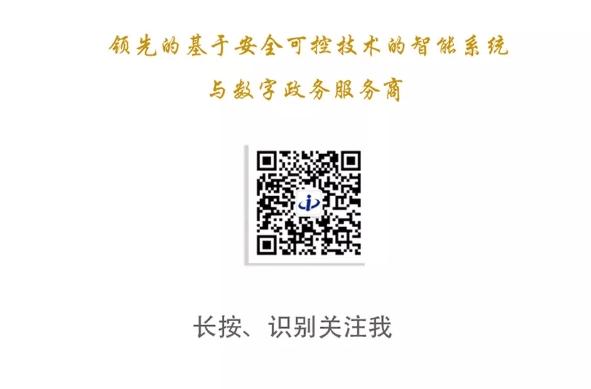 微信图片_20181028171521.jpg