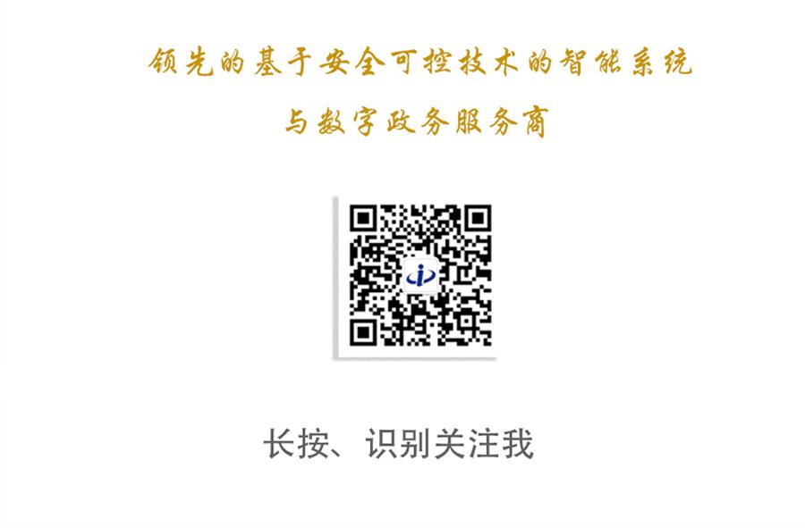 微信图片_20181022155201.jpg